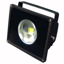 led reflektor 50w 60°